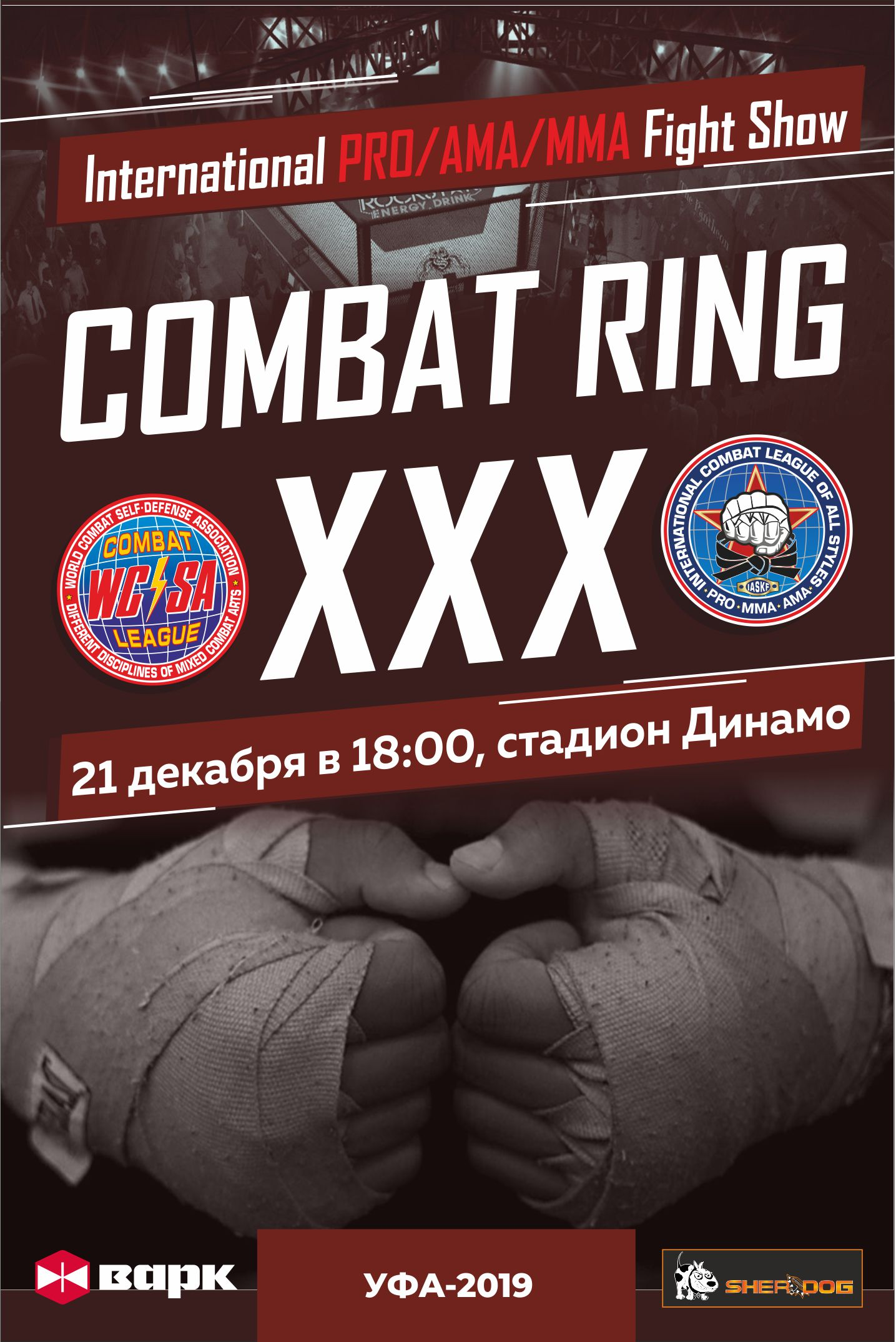 http://combatsd.com/images/upload/Combat%20Ring%20XXX.jpg